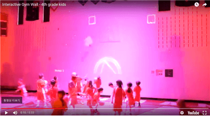 Interactive Gym Wall - 4th grade kids(출처: YouTube)